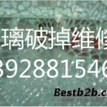 深圳专业幕墙安装/中山玻璃幕墙维修工程图片