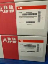 ABB授權批發電子脫扣器PR121/P-LIE1/6新Emax圖片