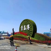 售往全国各地的仿真立体景观雕塑造型创意卡通人物绿雕景区雕塑定制图片