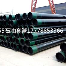 石油套管規格j55石油套管,美標石油套管圖片