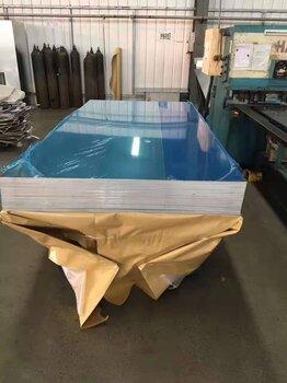 鋁鎂合金鋁板鋁板價格