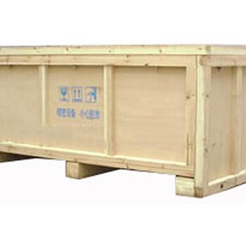 佛山木板包装箱专业木板包装箱定做