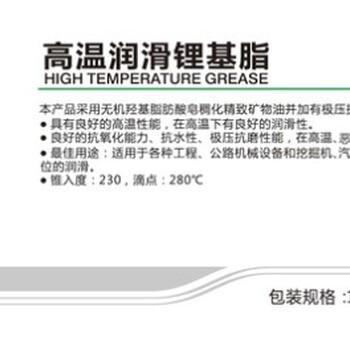 哪里有卖高质量的风虎魔力膏A800g-哪里有风虎魔力膏A