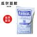 山东印度进口瓜尔豆胶供应商-印度进口瓜尔豆胶尽在青岛日昇昌