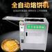 食堂專用油餅機大功率筋餅機環保節約烙饃機支持定做潤豪機械