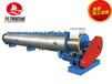 舟山高品質魚油分離設備批售-超值的魚油分離設備
