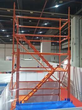 路桥安全爬梯建筑安全爬梯施工安全爬梯香蕉式安全爬梯安全施工爬梯