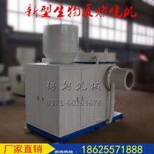 郑州锦翔教您使用生物质燃烧机的操作方法图片