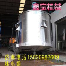 环氧胶粘剂搅拌机不锈钢搅拌罐双层加热搅拌罐
