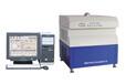 鄭州工業分析儀廠家-優惠的自動工業分析儀供銷