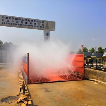 枝江市工地沖洗槽生產廠家 清禾沐
