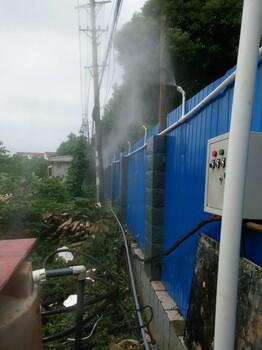 寧波工地圍擋噴淋系統哪里有賣