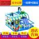 湖南童爾樂游樂設備定制長沙設計室內游樂園廠家