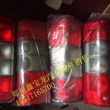 销售左后信号灯大量车用灯处理图片