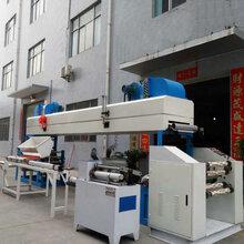 家用小型胶带涂布机,郑州品牌好的胶带机价格图片