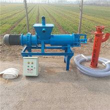 鴨糞環保處理-鴨糞固液分離機鴨糞擠干機必選設備就是好用圖片