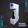 供應布氏硬度計價格優惠的HB-3000C電子布氏硬度計萊州知金測試儀器供應