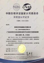 杭州快速办理VCCI认证费用多少