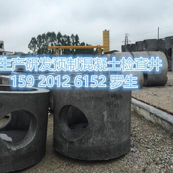 广州黄埔装配式预制钢筋混凝土检查井官方