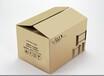 杭州纸箱厂环艺包装余杭纸箱厂供应杭州彩箱彩盒纸箱印刷