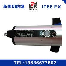 新黎明防爆强光电筒型号-新黎明防爆提供划算的防爆氙气灯图片