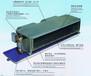 西安汇金中央空调销售安装市场-西安风机盘管批发供应