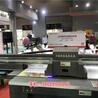 澔图uv平板打印机_改造平板打印机-泰拓数码科技