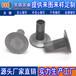 大量供应品质可靠的铁铆钉-半空心铁铆钉