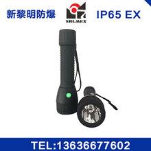 新黎明防爆强光电筒价格-供应新黎明防爆实惠的防爆氙气灯图片