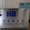 專業的超聲波清洗機供應商_成都漢榮機械_宜賓成都超聲波清洗機
