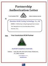 湖南权威办理RCM认证是什么 HUAK