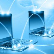 大东企业光纤_知名的光纤专线公司_沈阳智易讯网络电子图片