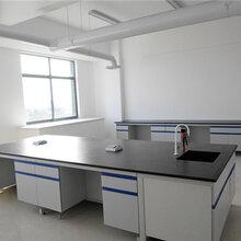 东营中心实验台丨试验室实验台