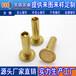 深圳品牌好的铜铆钉厂家直销平锥头铜铆钉