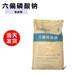 哪儿能买到好的食品级保水剂-焦磷酸钠供货商