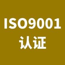 ISO9001璁よ��