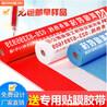 地砖保护材料,广东新款装修保护膜供应出售