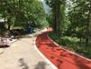 彩色防滑地面口碑好-耐磨的彩色防滑地面供應