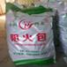 上海电缆防火包,大量供应优惠的防火堵料阻火包