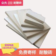 耐酸砖的厚度求购各种规格耐酸砖的价格