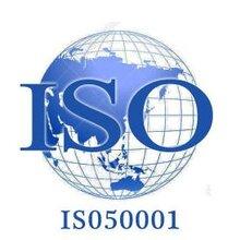 盐城哪里可以做ISO50001能源管理体系认证