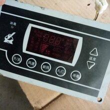 销售空调控制面板空调控制面板价格图片