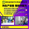 潍坊灌装机设备,洗衣液设备,洗洁精设备厂家