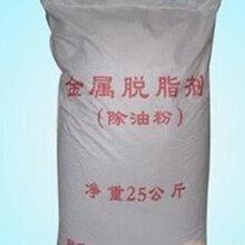 工业高效常温脱脂剂价格广西哪里买划算的GD-CY2688高效常温脱脂剂图片