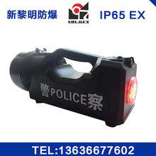 防爆手电筒价格-新黎明防爆质量好的防爆氙气灯_你的理想选择图片