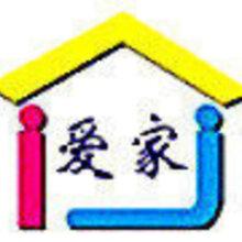 蛇口家政公司爱家管家为豪宅别墅家庭提供高端家政服务