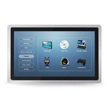 北京远见15寸工业显示器/嵌入式平板电脑/定制平板电脑