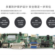 北京远见21.5寸工业显示器嵌入式工业平板电脑/嵌入式平板电脑