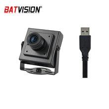 USB2.0高清电脑摄像头可用于工业设备200W像素图片