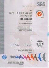 ��宸�ISO22000璁よ�� �惰垂����